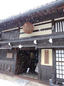 130126 takayama1.jpg