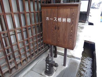 130126 takayama3-kakunou.jpg