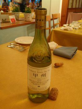 5-5 wine.jpg