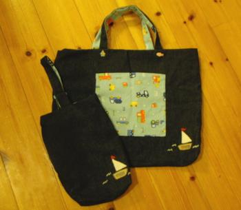 bag2.jpg.jpg