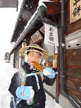 130126-shirakawa-gohei.jpg