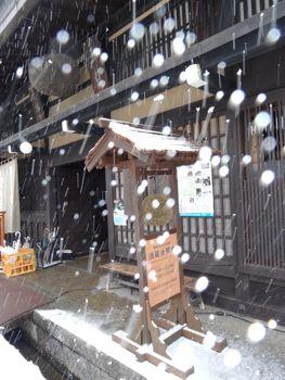 130126 takayama6-sakagura.jpg